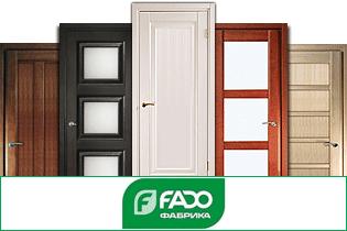Межкомнатные двери Фадо